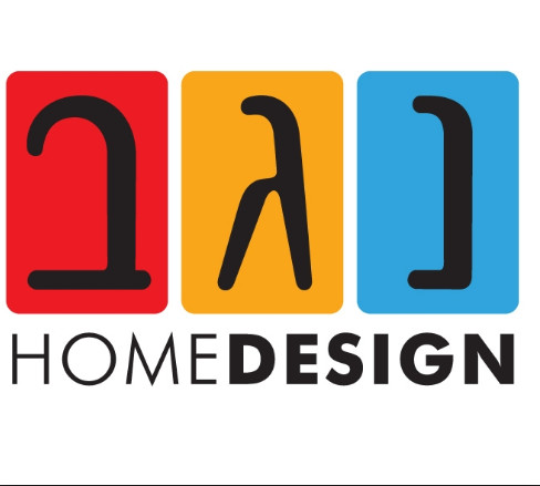 Negev Home Design