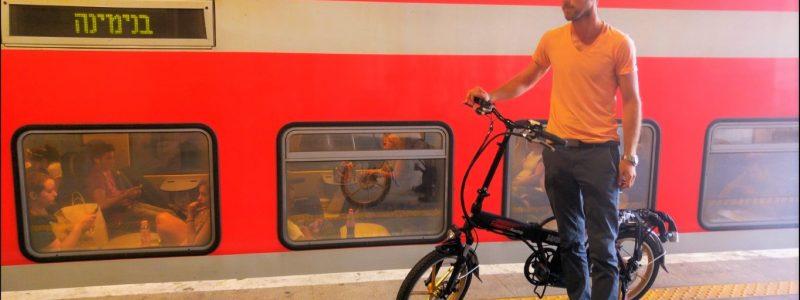 אופניים ברכבת