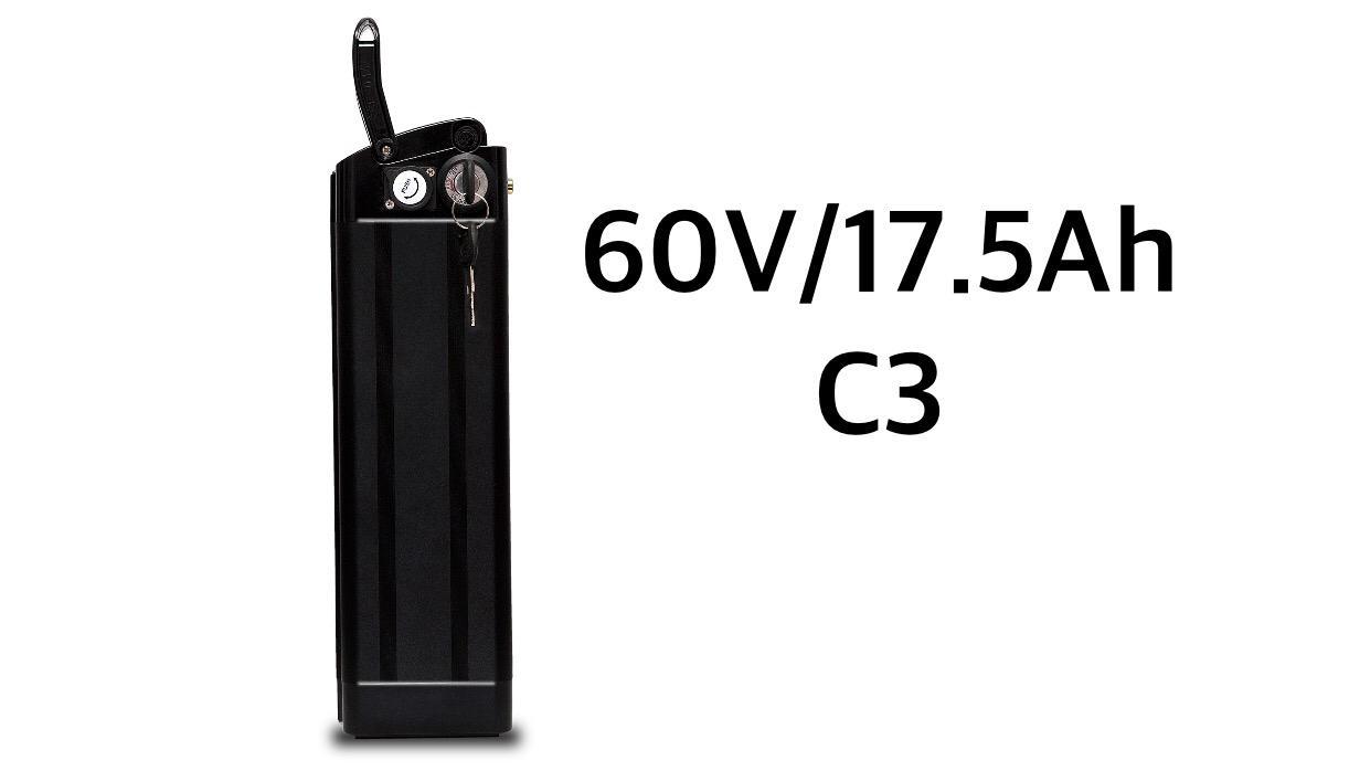 סוללה לאופניים חשמליים 60 וולט 17.5 אמפר
